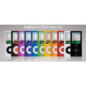 SwitchEasy Colors Cases for iPod nano 4G