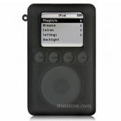 Xskn exo2 Silicone Cases for 3rd Gen iPod