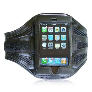 Sport Armband for iPhone