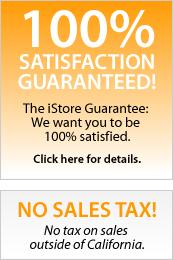 The iStore Guarantee